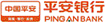 Ping An Bank